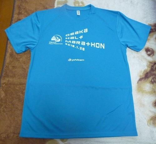 02Tshirt.JPG