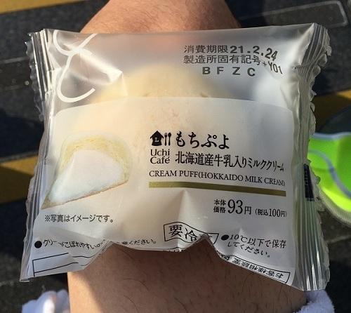 02oyatsu.JPG