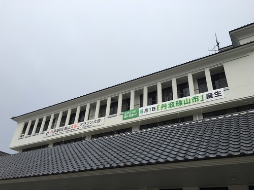 03shiyakusho.JPG