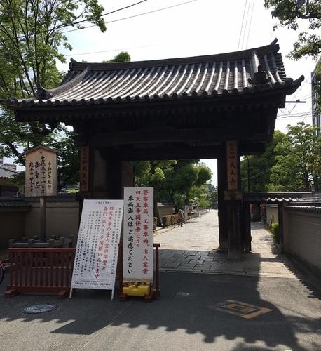 04四天王寺.JPG