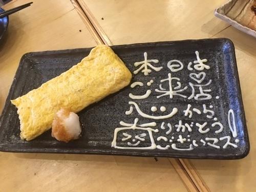 04dashimaki.JPG