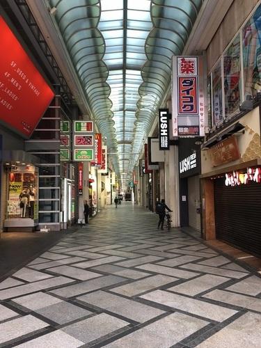 04shinsaibashisujishotengai.JPG