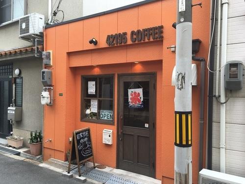 05coffee.JPG