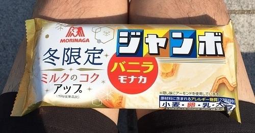 05oyatsu.JPG