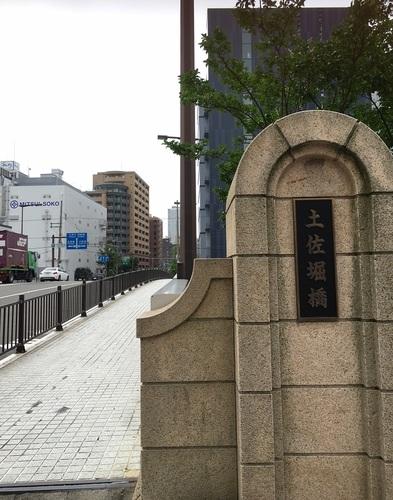 06⑥土佐堀橋.JPG
