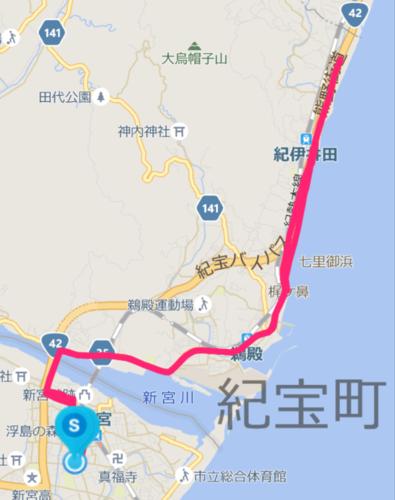 07紀宝町ウミガメ公園ラン.PNG