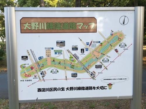 10大野川緑陰道路公園マップ.JPG