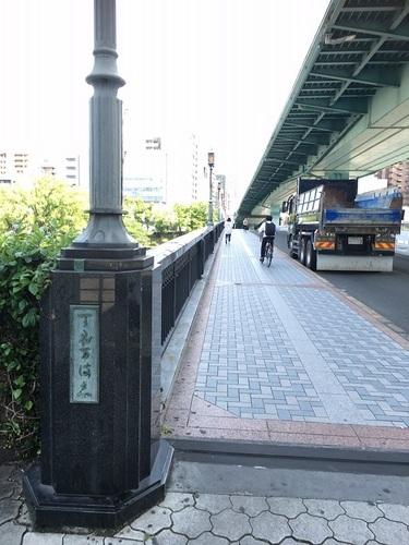 11天満橋.JPG