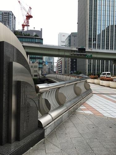 16⑬渡辺橋.JPG