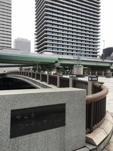 17⑭中之島ガーデンブリッジ.JPG