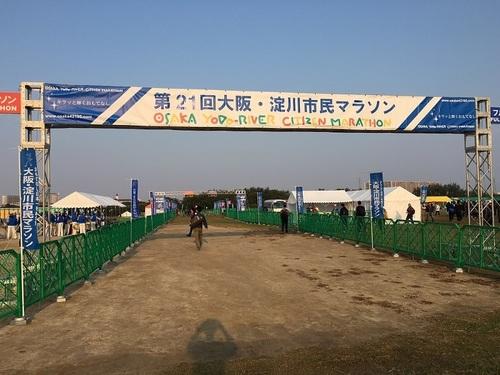 ④ゲート.JPG