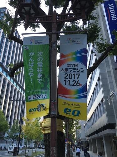 大阪マラソン.JPG