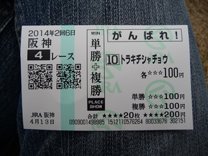 01torakichi