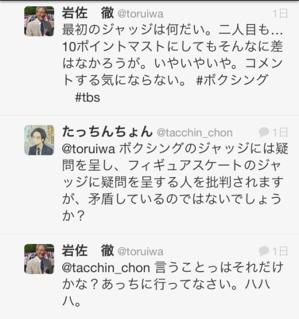 Iwasa1