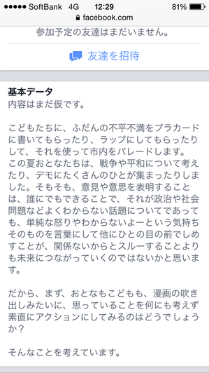 Fecebook2