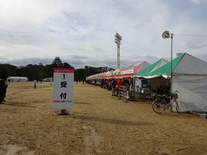 04uketsuke